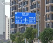 京华假日湾交通图