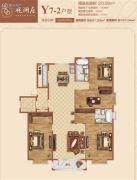 观澜居4室2厅2卫0平方米户型图