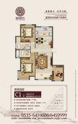 富丽阳光3室2厅2卫129平方米户型图