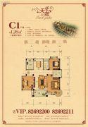 天乐苑二期3室2厅2卫128平方米户型图