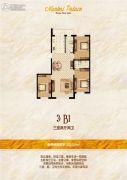 南开华府3室1厅1卫0平方米户型图