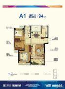 合肥宝能城3室2厅1卫94平方米户型图