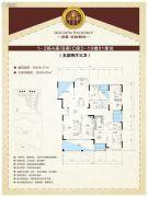 劲嘉金棕榈湾5室2厅3卫266平方米户型图