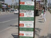 江南山水交通图
