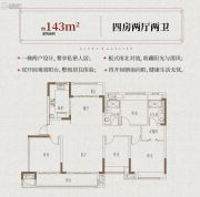 中海万锦公馆4室2厅2卫0平方米户型图