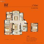 伟业优橙家3室2厅2卫103平方米户型图