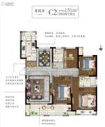 白塘壹号4室2厅2卫151平方米户型图
