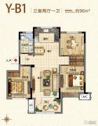 磊鑫河畔阳光3室2厅1卫96平方米户型图