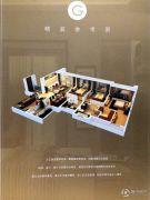 吉宝凌云峰阁3室2厅2卫142平方米户型图