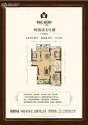 葡萄园・城市花园3室2厅2卫131平方米户型图
