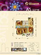 客家新世界3室2厅2卫104平方米户型图