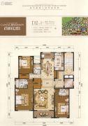 首府公馆3室3厅3卫208平方米户型图