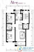 一品嘉园2室2厅1卫0平方米户型图