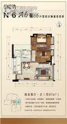 泊雅湾2室2厅1卫87平方米户型图