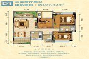 三江尚城一期3室2厅2卫107平方米户型图