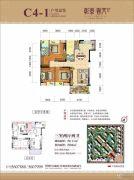 彰泰春天3室2厅2卫111平方米户型图
