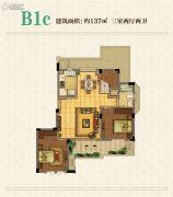 中兴御田清庭3室2厅2卫137平方米户型图