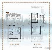 卓达太阳城汉府278平方米户型图