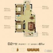澳海澜庭2室2厅1卫87平方米户型图