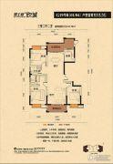 雅士林欣城江岳府3室2厅2卫143平方米户型图