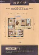 紫金城3室2厅2卫118平方米户型图