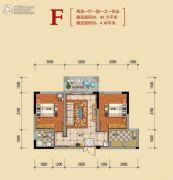 中央豪庭2室1厅1卫64平方米户型图