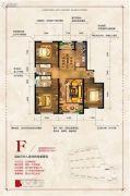中海寰宇天下3室2厅2卫0平方米户型图