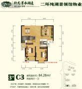 卧龙墨水湖边2室2厅1卫84平方米户型图