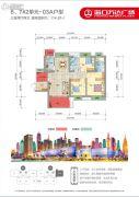 海口万达广场3室2厅2卫114平方米户型图