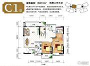 柳工・颐华城4室2厅3卫210平方米户型图