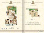 一里洋房3室2厅1卫121平方米户型图