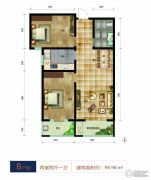 帝王国际2室2厅1卫99平方米户型图