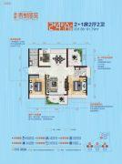 香树丽苑3室2厅2卫91平方米户型图