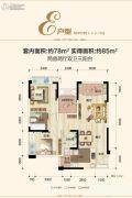 保利花半里2室2厅2卫78平方米户型图
