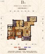 首创城2室2厅2卫73平方米户型图
