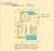 中央美地2室2厅1卫86平方米户型图