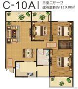 美伦山水华府3室2厅1卫119平方米户型图