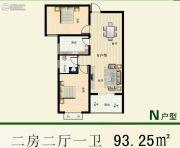 华众绿馨花苑2室2厅1卫93平方米户型图