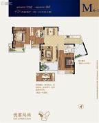 世达广场2室2厅1卫93平方米户型图