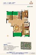 奕铭・阳光城3室2厅2卫125平方米户型图