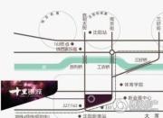 泰盈・十里锦城四期交通图