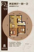 华夏帝苑2室2厅1卫77平方米户型图