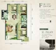 绿朗时光3室2厅2卫120平方米户型图