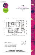 晟领国际4室3厅2卫217平方米户型图