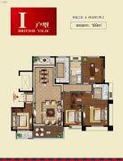 华皓英伦联邦4室2厅2卫169平方米户型图