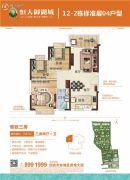 恒大御湖城3室2厅1卫93平方米户型图
