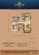中央观邸3室2厅2卫78--133平方米户型图