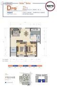 医大广场2室2厅1卫73平方米户型图