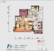 三水冠军城2室2厅2卫86平方米户型图