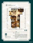 公园6号4室2厅2卫139平方米户型图
